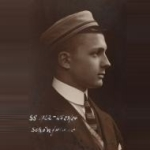 Wer war eigentlich… Dr. Heinrich Schönfelder